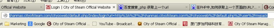 php实现登录后跳转回原来要访问的页面