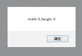 【转】JS快速获取图片宽高的方法