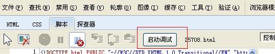 tiaoshi20140522225037